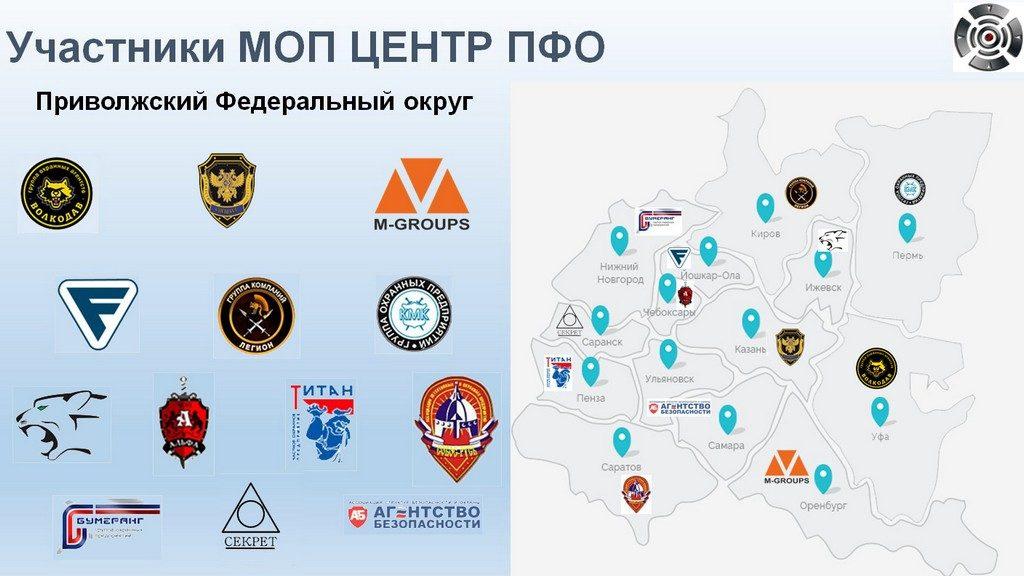 http://penza-ohrana.ru/wp-content/uploads/2018/11/1-1024x576.jpg
