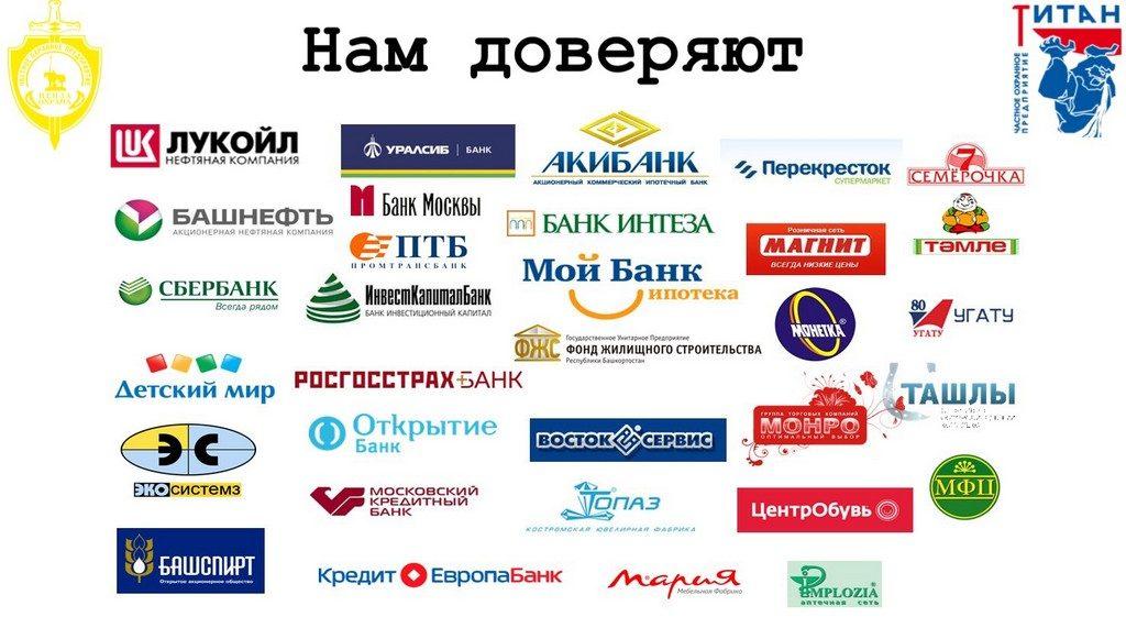 http://penza-ohrana.ru/wp-content/uploads/2018/11/3-1024x571.jpg