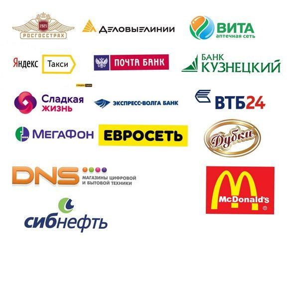 http://penza-ohrana.ru/wp-content/uploads/2018/11/4-600x600.jpg